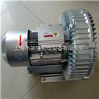 2QB610-SAH06鱼 虾养殖专用高压风机