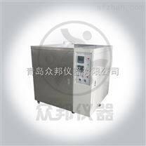 安全网紫外线老化箱 青岛众邦生产直销