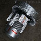 2QB820-SHH17扦样机用真空气泵,真空吸料风机选型
