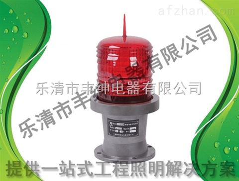 GZ-10H型中光强电脑智能缓变闪光航空障碍灯