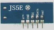 無線模塊 315M433M無線接收模塊_安陽通宇電子研究有限公司