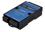 工业级高性能16路DI输入智能数字量采集器