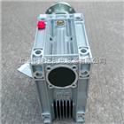NMRW040NMRW040减速机,RV040蜗轮减速箱价格