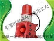 大功率语音声光报警器/LED声光一体报警灯厂家