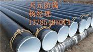 污水排放管道用环氧煤沥青防腐