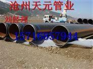 水泥砂浆防腐钢管厂家