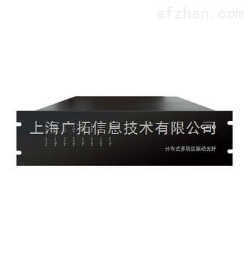 多防区振动光纤探测器,震动光纤