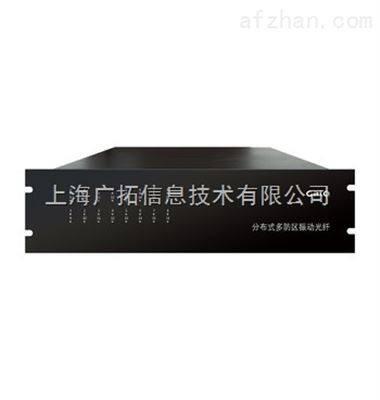 振动光纤探测器