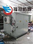 BXK PLC防爆电气控制柜