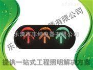 交通路口安全警示灯,400mm三单元箭头交通信号灯