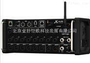 销售爆款百灵达XR18数字调音台 百灵达数字调音台
