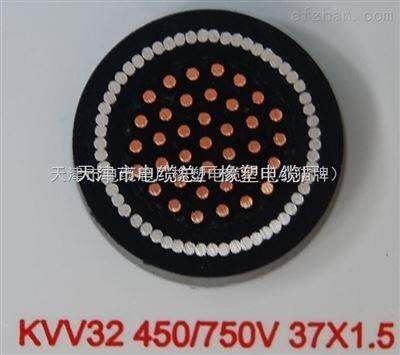 MKVV32矿用控制电缆 MKVV32矿用钢丝铠装控制电缆