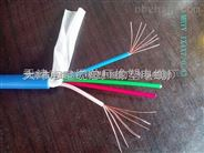 MHYV10*2*0.75矿用阻燃信号电缆