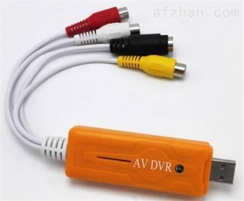 新款USB橙色视频采集卡厂家