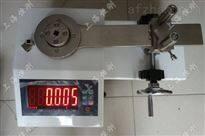 扭力扳手测试仪/上海恒刚扭力扳手测试仪