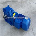 FC57FC57减速机参数/FC57紫光平行轴斜齿轮减速机报价