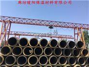 防腐聚氨酯保温管价格 廊坊暖阳公司聚氨酯保温管专业直销