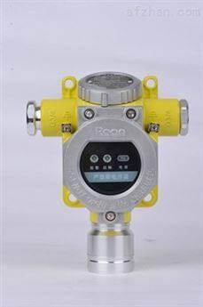 英德RBK-6000型氨气报警器