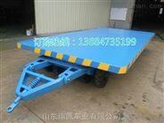 40吨平板拖车自重多少吨梁山挂车厂报价价格