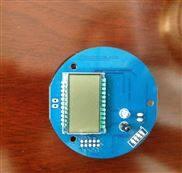 厂家直销青岛智能电子远传水表 数据远传 远程抄表