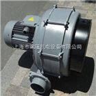 HTB125-704上海HTB125-704,5.5千瓦,多段式鼓风机