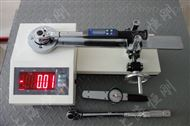 30-300N.m扭矩扳手测试仪 手动扳手扭矩仪