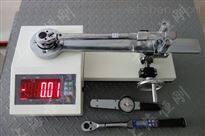 扭力扳手标定仪3500N.m扭力扳手标定仪浙江厂家