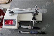 10N.m以内200N.m以下小型扭矩扳手测试仪