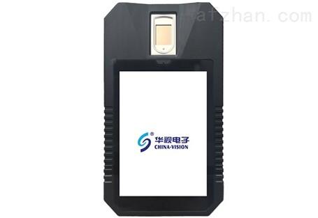 华视CVR-100P(新款)手持式身份证阅读器 身份信息采集验证终端