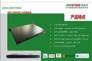 爱鑫微双网三显高性能工业级服务器