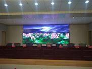 宴会厅装30平米P4LED全彩显示屏总费用多少钱