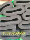 DN80管道专用橡塑保温棉管壳