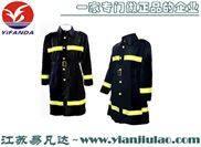 消防员指挥服装批发,灭火服正规厂家生产