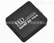 HDMI 轉vga視頻轉換器 高清轉換器