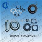 齐全三元乙丙橡胶垫片 IIR橡胶垫片硬度 环境