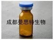 苯甲 烏頭原廠家直銷