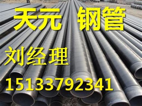 四川外3PE内熔结粉末防腐钢管生产厂家