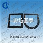 齐全大同硅橡胶垫片 耐酸碱橡胶垫片主要技术参数