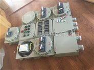 户外不锈钢防爆配电箱 BXMD85
