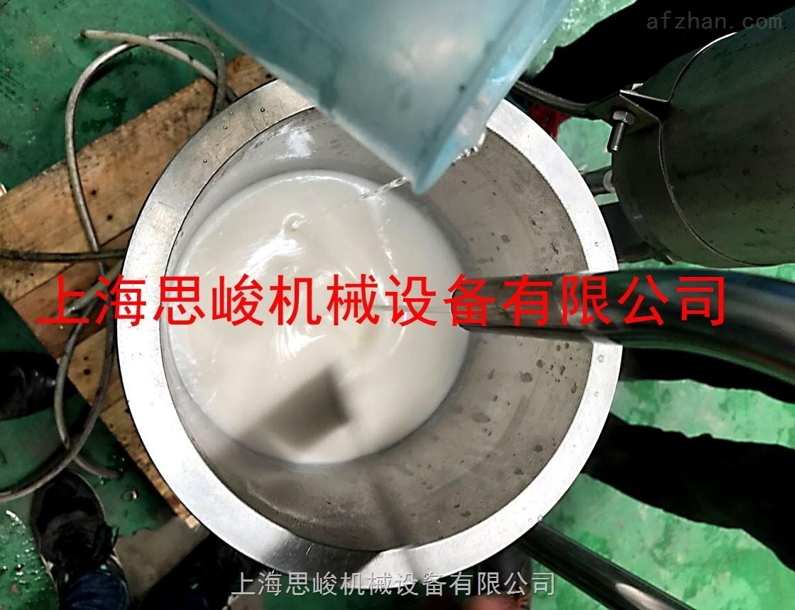 AKD胶均质乳化机