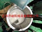 GRS2000AKD胶均质乳化機