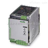 2320827 QUINT-PS/3AC/48DC/20 Phoenix品牌稳压电源