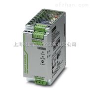 2866705 QUINT-PS/3AC/24DC/10 Phoenix contact品牌开关电源
