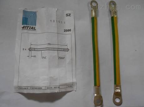 【光伏板跨接线厂家】光伏板跨接线图片