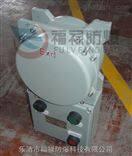 BQD53-TBQD53-T 现场防爆磁力启动器