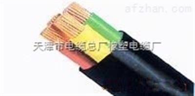 YJV-3*16+2*10电缆价格YJV交联电力电缆