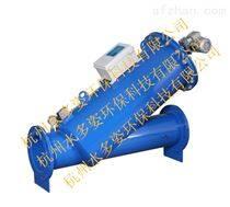 北安杭州桂冠HG大流量自清洗过滤器多少钱