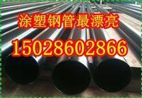 热浸塑穿线管厂家/热浸塑穿线管价格