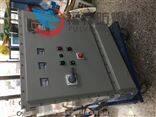 BQXB51-22KW 防爆变频控制器