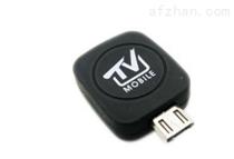 厂家直销Micro USB数字电视 DVB-T调谐器